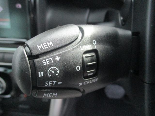 「シトロエン」「シトロエン C3 エアクロス」「SUV・クロカン」「北海道」の中古車21