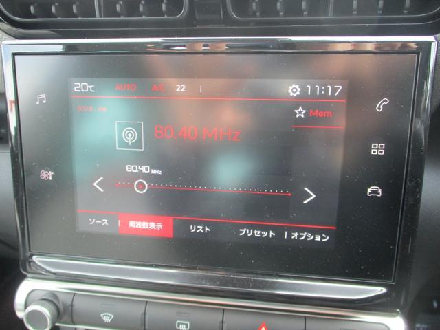 「シトロエン」「シトロエン C3 エアクロス」「SUV・クロカン」「北海道」の中古車23