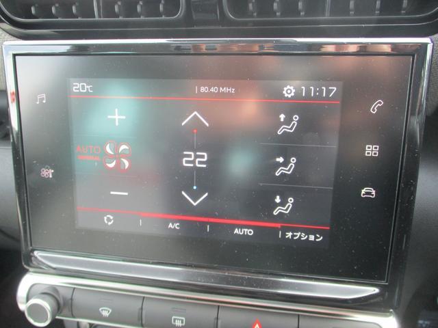 「シトロエン」「シトロエン C3 エアクロス」「SUV・クロカン」「北海道」の中古車24