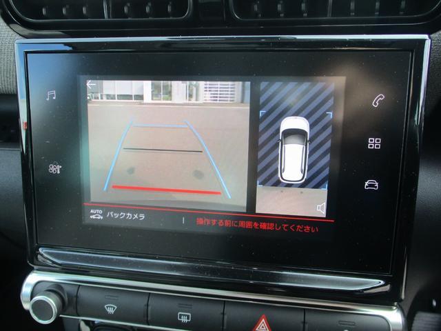 「シトロエン」「シトロエン C3 エアクロス」「SUV・クロカン」「北海道」の中古車25