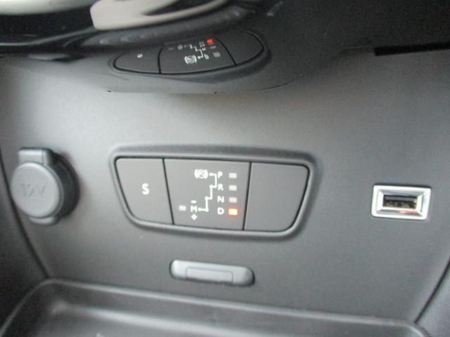 「シトロエン」「シトロエン C3 エアクロス」「SUV・クロカン」「北海道」の中古車29