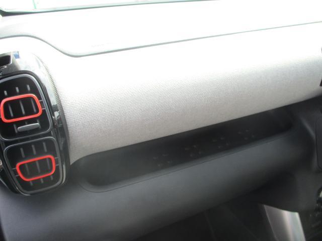 「シトロエン」「シトロエン C3 エアクロス」「SUV・クロカン」「北海道」の中古車45