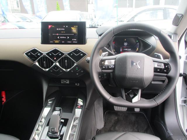 「シトロエン」「シトロエン DS3クロスバック」「SUV・クロカン」「北海道」の中古車19