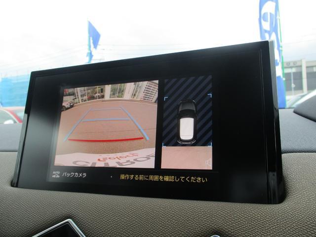 「シトロエン」「シトロエン DS3クロスバック」「SUV・クロカン」「北海道」の中古車33