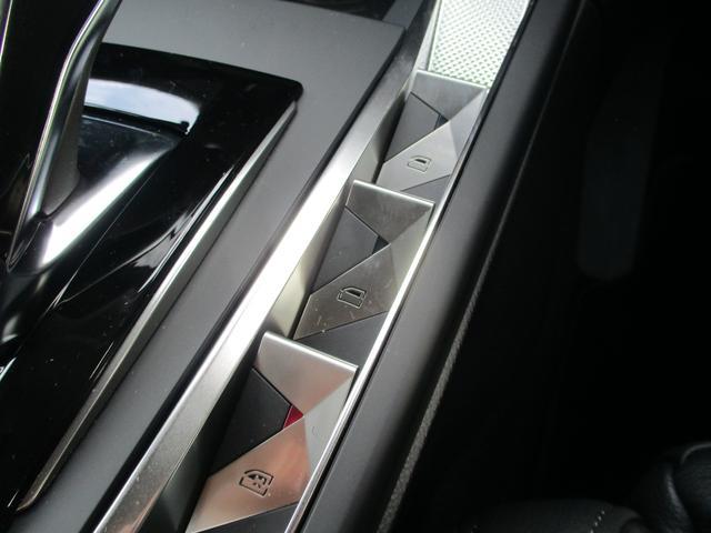 「シトロエン」「シトロエン DS3クロスバック」「SUV・クロカン」「北海道」の中古車38