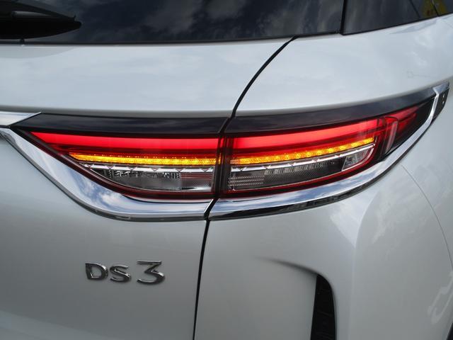 「シトロエン」「シトロエン DS3クロスバック」「SUV・クロカン」「北海道」の中古車58