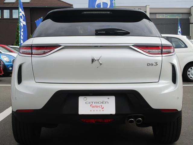 「シトロエン」「シトロエン DS3クロスバック」「SUV・クロカン」「北海道」の中古車66