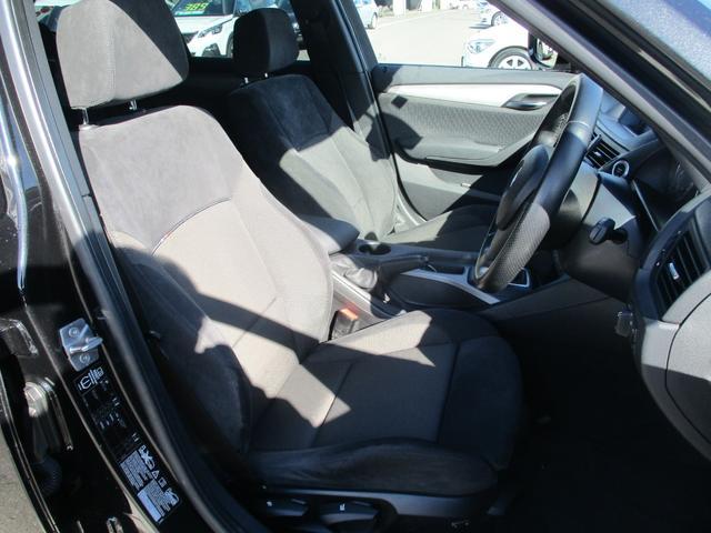 xDrive 20i MスポーツP フルセグナビ キセノン(11枚目)