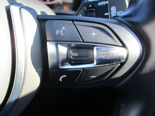 xDrive 18d Mスポーツ 純正ナビ LEDライト(18枚目)