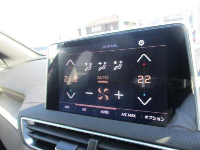 GT ブルーHDi 半革 LED  グリップコントロール(7枚目)