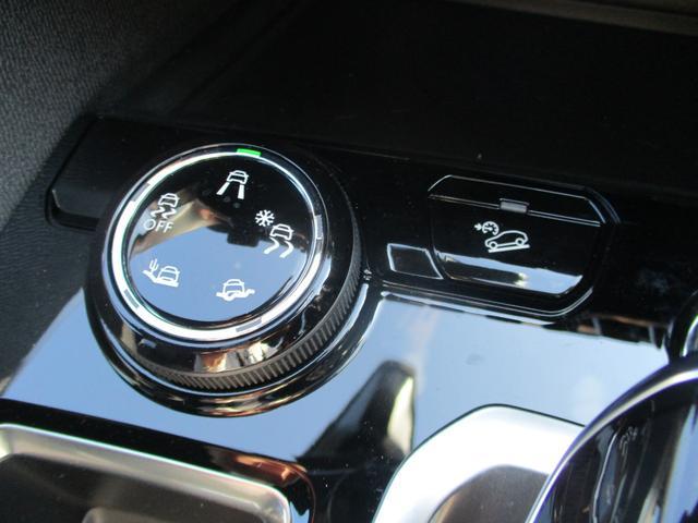 GT ブルーHDi 半革 LED  グリップコントロール(8枚目)