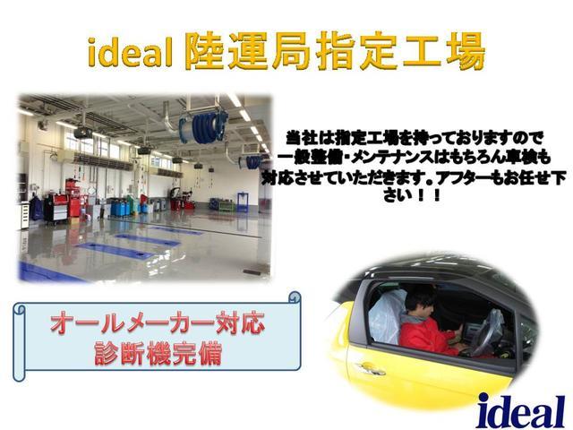GT ブルーHDi 半革 LED  グリップコントロール(15枚目)