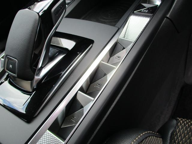 「シトロエン」「DS3クロスバック」「SUV・クロカン」「北海道」の中古車17
