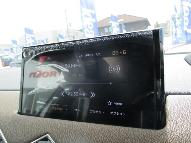 「シトロエン」「DS3クロスバック」「SUV・クロカン」「北海道」の中古車32