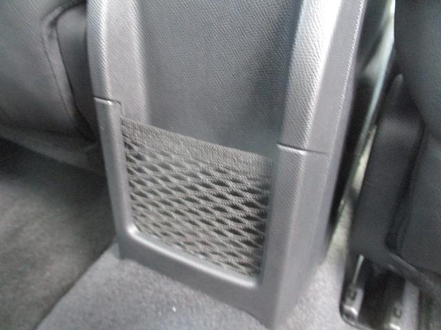 「シトロエン」「DS3クロスバック」「SUV・クロカン」「北海道」の中古車47