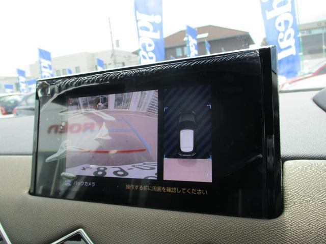 「シトロエン」「DS3クロスバック」「SUV・クロカン」「北海道」の中古車70