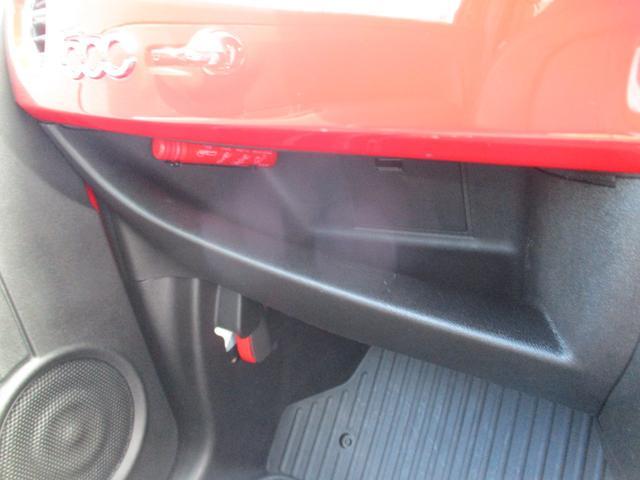 車検証を収納するのに便利です!