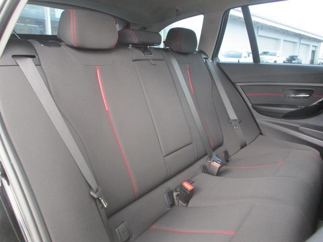 320i xDriveツーリング スポーツ フルセグナビ キセノン 電動ゲート スマートキー アクティブクルコン 衝突軽減ブレーキ レーンアシスト バックカメラ 電動シート ETC バックソナー 純正17AW USB接続(13枚目)