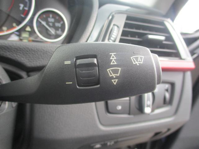 320i xDriveツーリング スポーツ フルセグナビ キセノン 電動ゲート スマートキー アクティブクルコン 衝突軽減ブレーキ レーンアシスト バックカメラ 電動シート ETC バックソナー 純正17AW USB接続(24枚目)