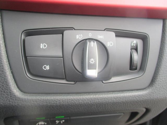 320i xDriveツーリング スポーツ フルセグナビ キセノン 電動ゲート スマートキー アクティブクルコン 衝突軽減ブレーキ レーンアシスト バックカメラ 電動シート ETC バックソナー 純正17AW USB接続(25枚目)