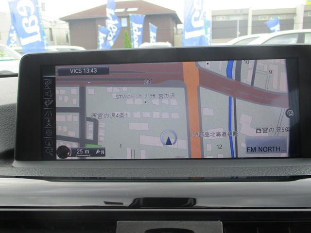 320i xDriveツーリング スポーツ フルセグナビ キセノン 電動ゲート スマートキー アクティブクルコン 衝突軽減ブレーキ レーンアシスト バックカメラ 電動シート ETC バックソナー 純正17AW USB接続(28枚目)