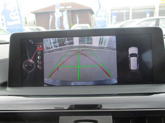320i xDriveツーリング スポーツ フルセグナビ キセノン 電動ゲート スマートキー アクティブクルコン 衝突軽減ブレーキ レーンアシスト バックカメラ 電動シート ETC バックソナー 純正17AW USB接続(29枚目)