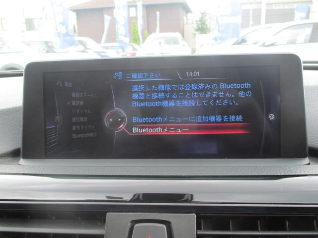 320i xDriveツーリング スポーツ フルセグナビ キセノン 電動ゲート スマートキー アクティブクルコン 衝突軽減ブレーキ レーンアシスト バックカメラ 電動シート ETC バックソナー 純正17AW USB接続(30枚目)