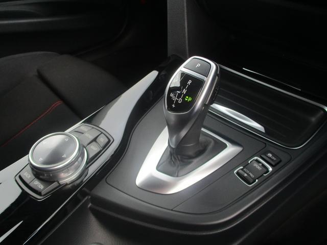 320i xDriveツーリング スポーツ フルセグナビ キセノン 電動ゲート スマートキー アクティブクルコン 衝突軽減ブレーキ レーンアシスト バックカメラ 電動シート ETC バックソナー 純正17AW USB接続(31枚目)