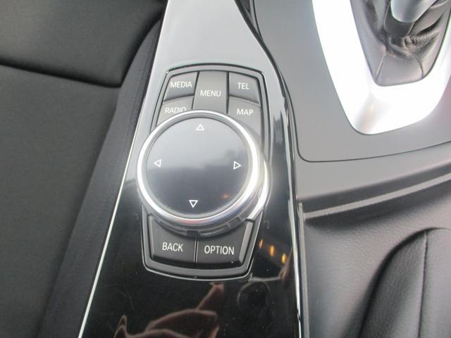 320i xDriveツーリング スポーツ フルセグナビ キセノン 電動ゲート スマートキー アクティブクルコン 衝突軽減ブレーキ レーンアシスト バックカメラ 電動シート ETC バックソナー 純正17AW USB接続(33枚目)