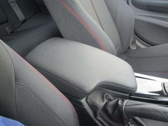 320i xDriveツーリング スポーツ フルセグナビ キセノン 電動ゲート スマートキー アクティブクルコン 衝突軽減ブレーキ レーンアシスト バックカメラ 電動シート ETC バックソナー 純正17AW USB接続(34枚目)