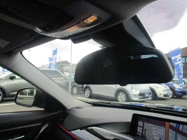 320i xDriveツーリング スポーツ フルセグナビ キセノン 電動ゲート スマートキー アクティブクルコン 衝突軽減ブレーキ レーンアシスト バックカメラ 電動シート ETC バックソナー 純正17AW USB接続(38枚目)