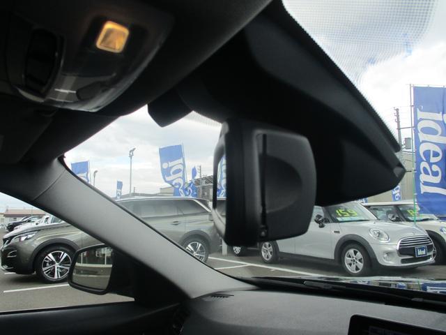 320i xDriveツーリング スポーツ フルセグナビ キセノン 電動ゲート スマートキー アクティブクルコン 衝突軽減ブレーキ レーンアシスト バックカメラ 電動シート ETC バックソナー 純正17AW USB接続(39枚目)