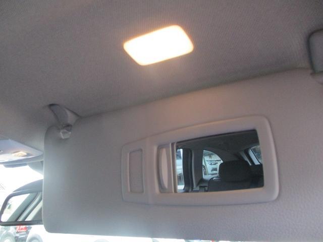 320i xDriveツーリング スポーツ フルセグナビ キセノン 電動ゲート スマートキー アクティブクルコン 衝突軽減ブレーキ レーンアシスト バックカメラ 電動シート ETC バックソナー 純正17AW USB接続(40枚目)