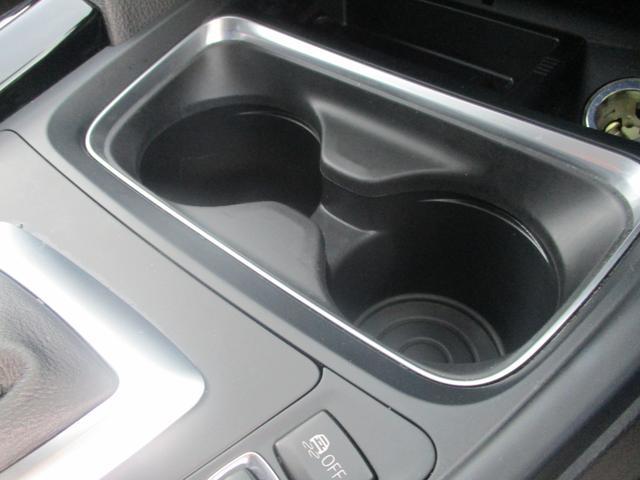 320i xDriveツーリング スポーツ フルセグナビ キセノン 電動ゲート スマートキー アクティブクルコン 衝突軽減ブレーキ レーンアシスト バックカメラ 電動シート ETC バックソナー 純正17AW USB接続(41枚目)