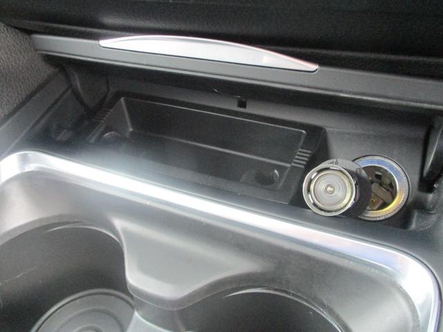 320i xDriveツーリング スポーツ フルセグナビ キセノン 電動ゲート スマートキー アクティブクルコン 衝突軽減ブレーキ レーンアシスト バックカメラ 電動シート ETC バックソナー 純正17AW USB接続(42枚目)