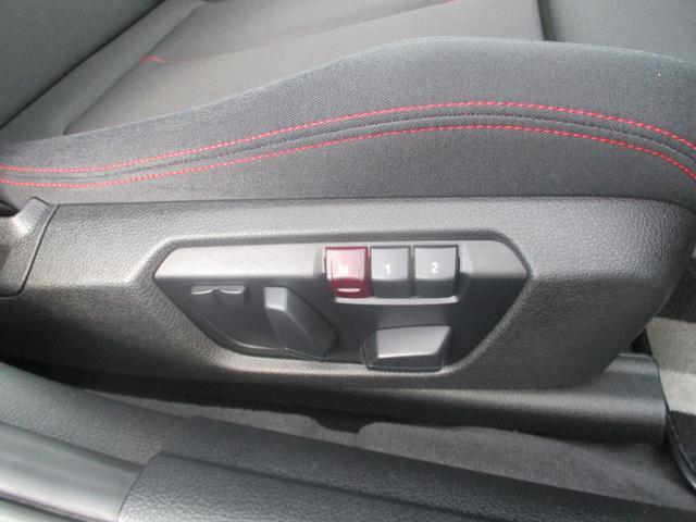 320i xDriveツーリング スポーツ フルセグナビ キセノン 電動ゲート スマートキー アクティブクルコン 衝突軽減ブレーキ レーンアシスト バックカメラ 電動シート ETC バックソナー 純正17AW USB接続(43枚目)