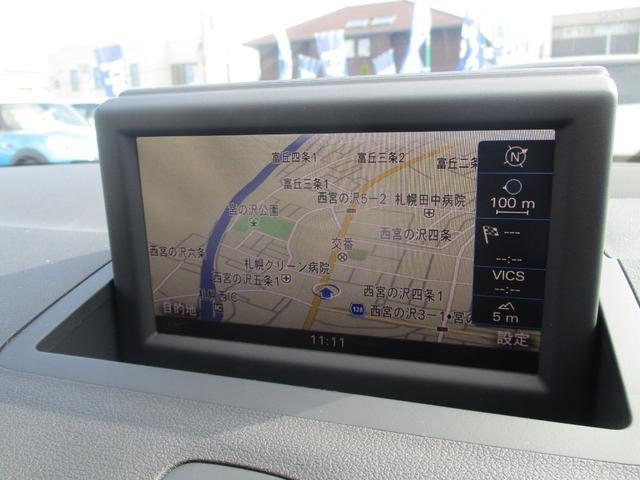 1.4TFSI フルセグHDDナビ キセノン スマートキー 純正15AW ETC ミュージックサーバー Bluetooth接続可 アイドリングストップ(28枚目)