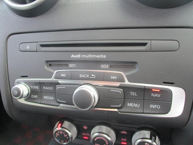 1.4TFSI フルセグHDDナビ キセノン スマートキー 純正15AW ETC ミュージックサーバー Bluetooth接続可 アイドリングストップ(29枚目)