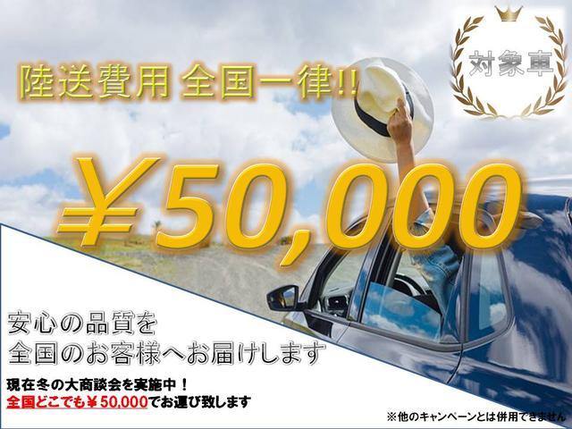 グループ総在庫600台の中からご希望のお車をお探し致します。まずは、お問い合わせくださいませ。