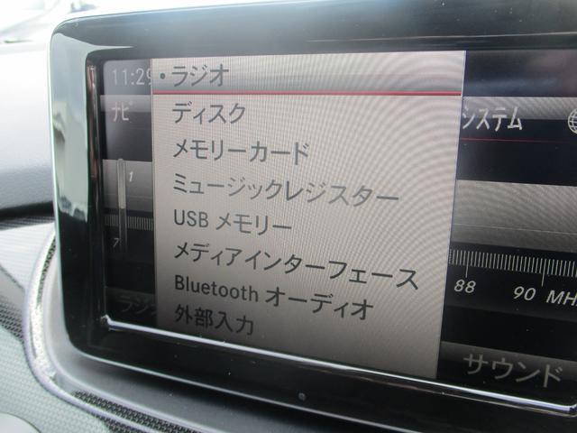 ミュージックサーバー付きでCD要らず!自動録音付!