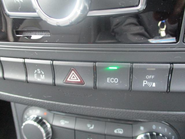 燃料の節約・燃費向上・環境保全につながるアイドリングストップ