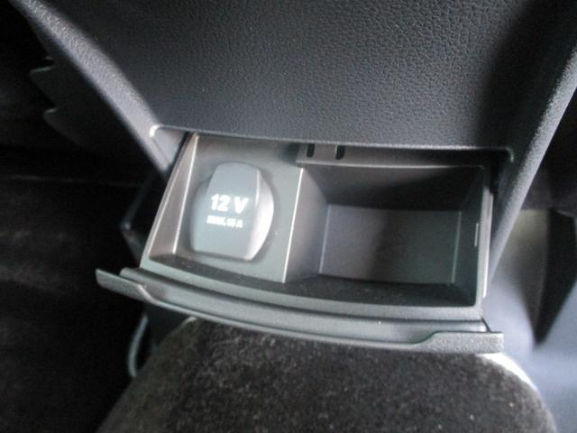 後席にも12Vソケット付き!