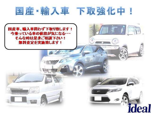 国産車や輸入車の下取りもお任せ下さい!