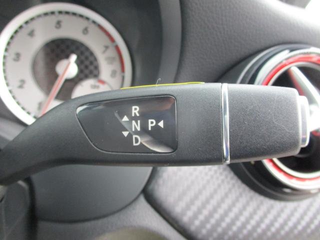 A250 シュポルト 4マチック 電動半革 フルセグHDDナビ キセノン バックカメラ アクティブクルコン 衝突軽減ブレーキ 前後ソナー シートヒーター 純正18AW スマートキー ETC2.0 アイドリングストップ(26枚目)