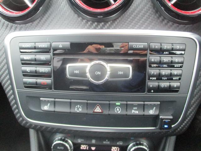 A250 シュポルト 4マチック 電動半革 フルセグHDDナビ キセノン バックカメラ アクティブクルコン 衝突軽減ブレーキ 前後ソナー シートヒーター 純正18AW スマートキー ETC2.0 アイドリングストップ(31枚目)