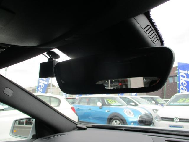 A250 シュポルト 4マチック 電動半革 フルセグHDDナビ キセノン バックカメラ アクティブクルコン 衝突軽減ブレーキ 前後ソナー シートヒーター 純正18AW スマートキー ETC2.0 アイドリングストップ(40枚目)