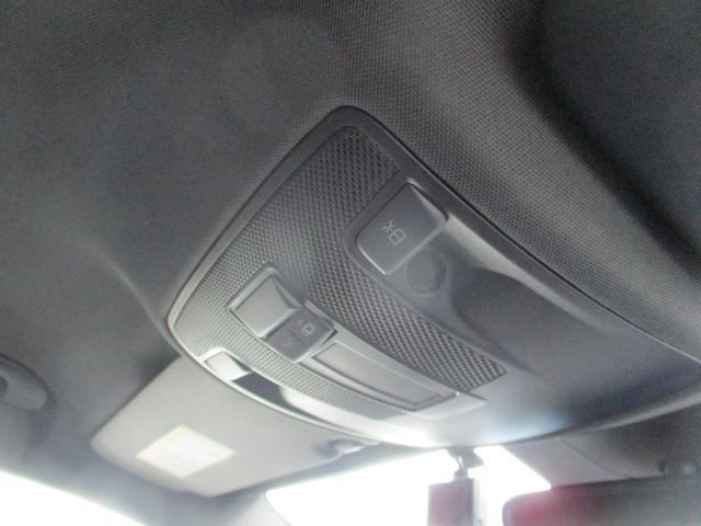 A250 シュポルト 4マチック 電動半革 フルセグHDDナビ キセノン バックカメラ アクティブクルコン 衝突軽減ブレーキ 前後ソナー シートヒーター 純正18AW スマートキー ETC2.0 アイドリングストップ(41枚目)