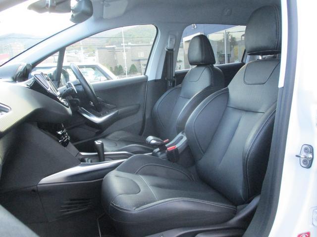 「プジョー」「2008」「SUV・クロカン」「北海道」の中古車15