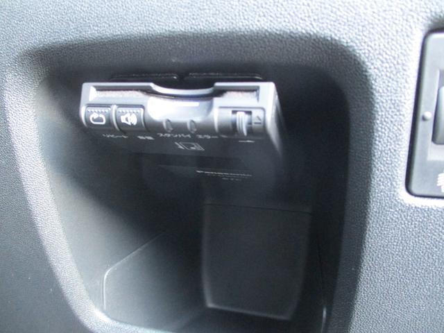 「プジョー」「2008」「SUV・クロカン」「北海道」の中古車36