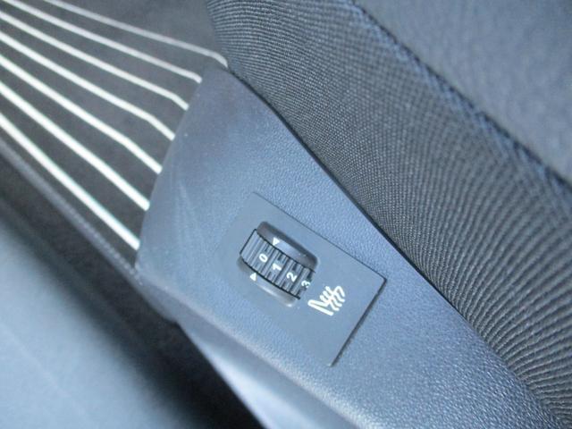 「プジョー」「2008」「SUV・クロカン」「北海道」の中古車41